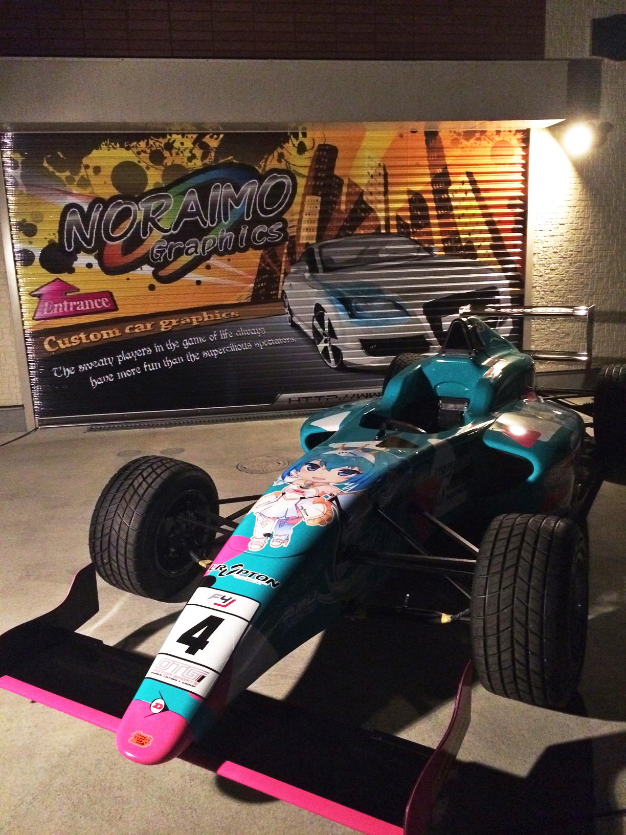 F4レーシングミク