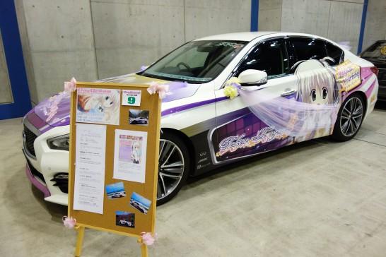 DayDream展示痛車
