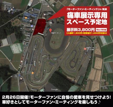 image_d